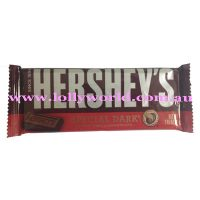 Hersheys Dark Chocolate Bar